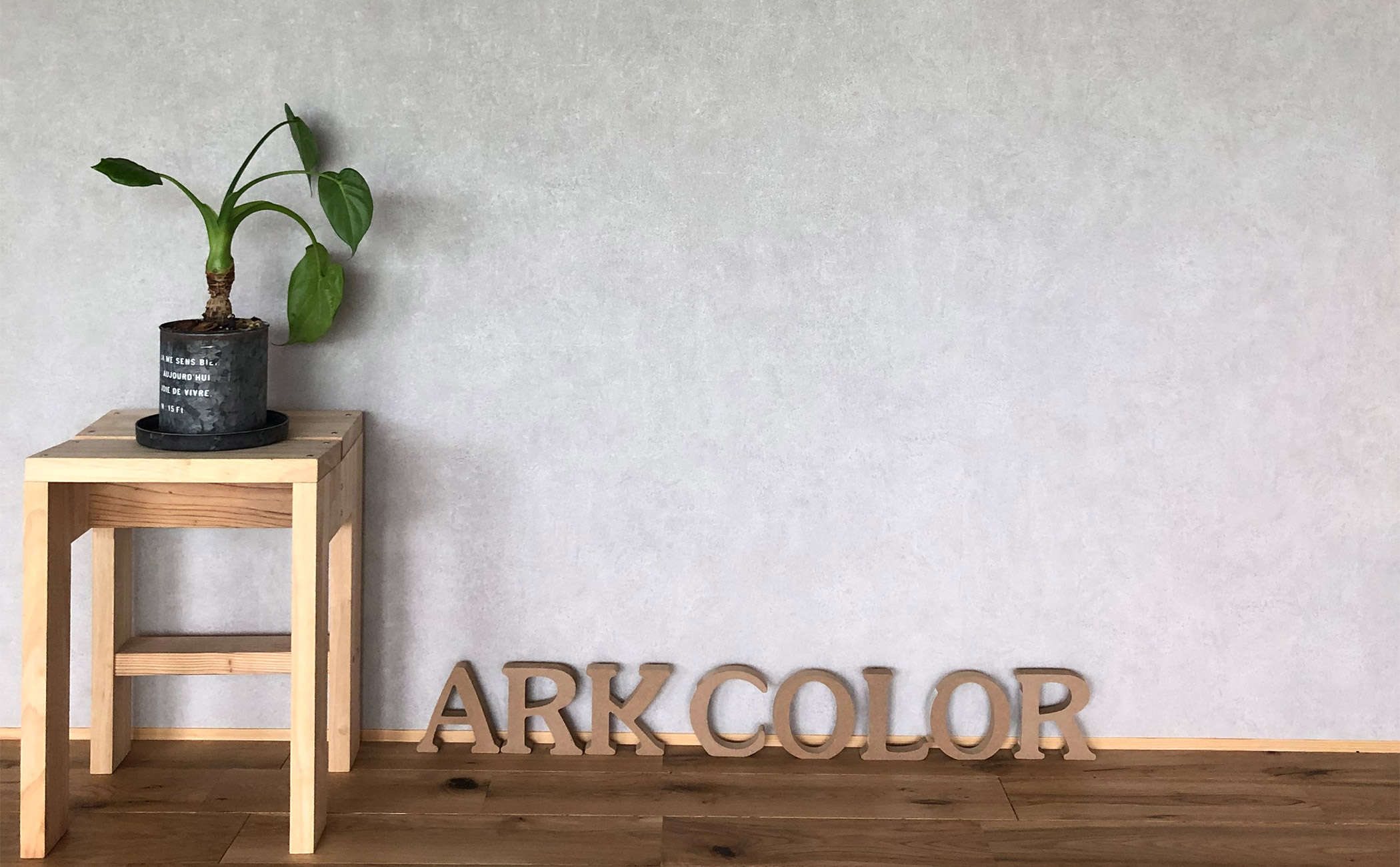 ark color